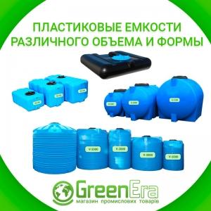 Пластиковые емкости различного объема и формы