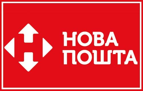 Отправленные товары перевозчиком Новая Почта