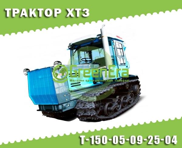 Трактор ХТЗ-181.21